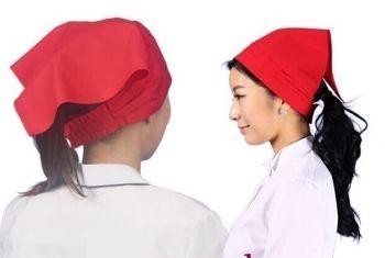 Mũ Nón Đồng Phục Cho Nhân Viên Phòng Bếp Kiểu Dáng Đơn Giản.